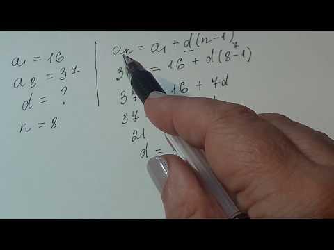 9кл.найти разность арифметической прогрессии