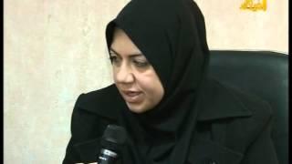 رشا الحسيني سكرتيرة المدان طارق الهاشمي للفيحاء