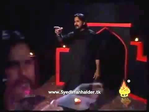 Best Irfan Haider 2011 Nohay - Ye Azadari Rahe