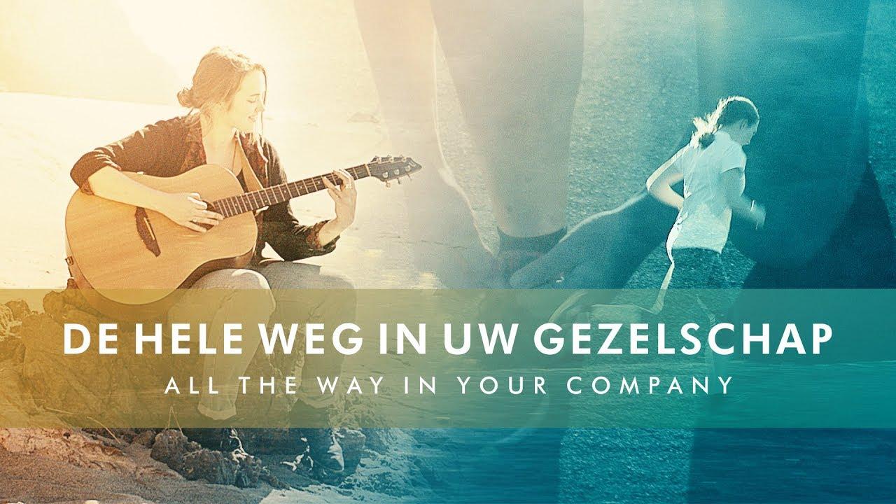 Christelijke muziek 2019 'De hele weg in uw gezelschap'   Officiële Muziek Video