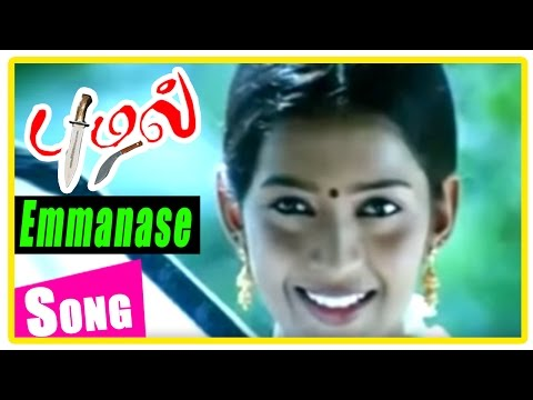 Puzhal Tamil Movie | Scenes | Emmanase...
