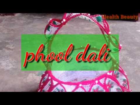 Phool Dali|home Decoration |hand Craft |home Maker |Woolen Design |basket Design |hand Hanging Baske