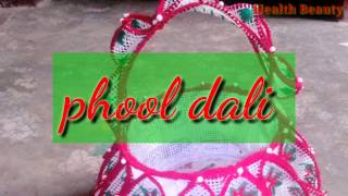 Phool dali|home decoration |hand craft |home maker |Woolen design |basket design |hand hanging baske
