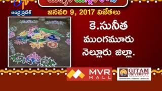 Mutyala Muggula Poti | Winners List 9th January | ETV Andhra Pradesh