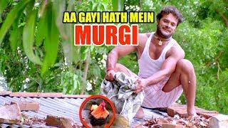 aa Gayi Hath Mein Murgi - Khesari Lal Yadav Ka Abh Tak Ka Sabse Bada Comedy Scene