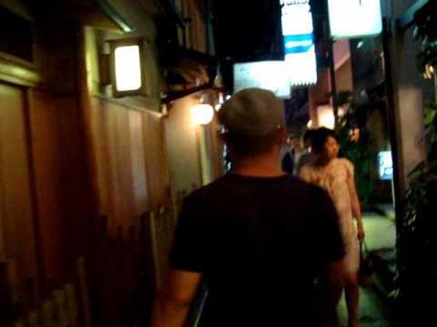 Kyoto: La estación y Pontocho