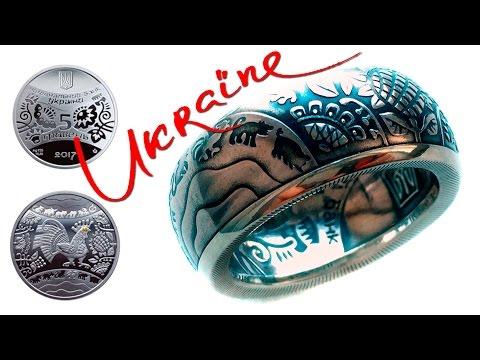 Ukrainian Wedding Ring - Made of Silver Ukrainian coin 2017 year.