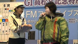 GⅠ高松宮記念特別競走選手ふれあいコーナー(坂口愛選手)