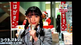 AKB48 Team8 チーム8 テレビ和歌山 毎週金曜日18時15分~19時25分.