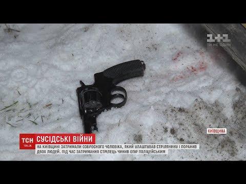 На Київщині сварка учасника АТО із своїм сусідом закінчилася стріляниною та вибухами гранат