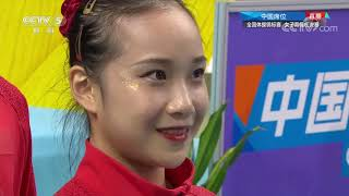 Women's Uneven Bars Final 2020 Chinese Nationals