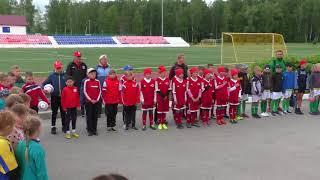 Открытие Первенства России по футболу смешанных команд (мальчики и девочки до 11 лет) Семенов 2018