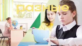 Всероссийский старт второго сезона Федерального конкурса «Большая перемена»