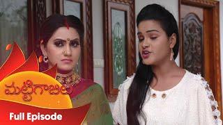 Mattigajulu - Full Episode   20th September 19   Gemini TV Serial   Telugu Serial