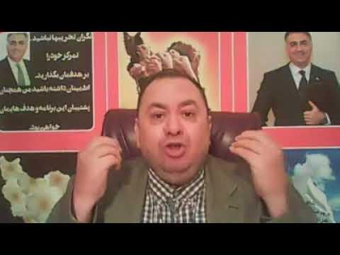 ( تسلیت به ایران)در مورد منفجر کردن کشتی ایرانی و فرضیه دلایل ان ومسائل روز(یکم)25/10/96