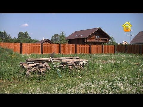 Сделать забор необрезной доски своими руками Забор своими