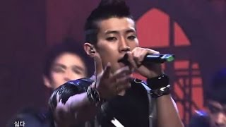 Video 2PM - I Hate You, 투피엠 - 니가 밉다, Music Core 20090620 download MP3, 3GP, MP4, WEBM, AVI, FLV Juli 2018