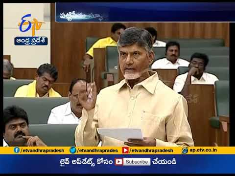 if Center release funds early | Polavaram'll be Completed 2 Years | CM AP Assembly