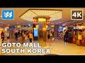 Walking around GOTO Mall (고투몰) in Seoul, South Korea 【4K】  🇰🇷