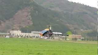 JR PROPO スーパーボイジャーE SVE6 FBL 2nd Flight