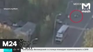 Режиссер Игорь Хомский погиб за три дня до своего дня рождения - Москва 24