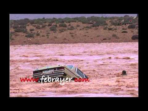 مسوولية فيضانات  - نشر قبل 11 ساعة