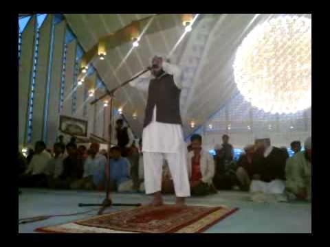 faisal mosque azan by mufti nisar hayat
