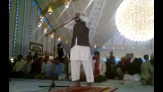 faisal masjid azan by mufti nisar hayat