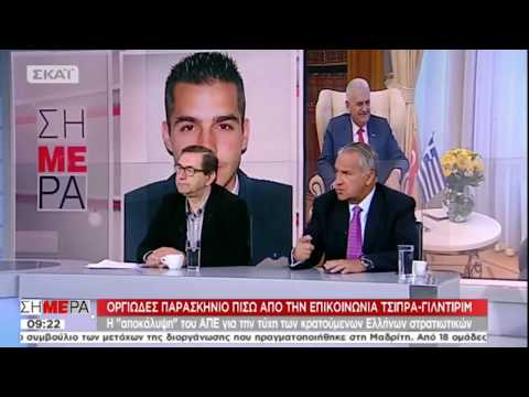 O Μάκης Βορίδης για τον άδικο χαμό του Έλληνα πιλότου και τη γεωπολιτική στρατηγική της Τουρκίας