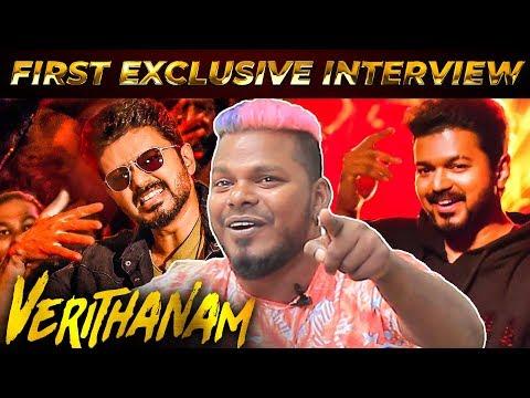 Download Lagu  BIGIL - Verithanam Song Live Performance By KaKa Balachander | Thalapathy Vijay | AR Rahman | WV 105 Mp3 Free