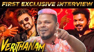 Cover images BIGIL - Verithanam Song Live Performance By KaKa Balachander | Thalapathy Vijay | AR Rahman | WV 105