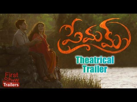 Premam Theatrical Trailer 2016 || Naga Chaitanya, Shruthi hassan || Gopi Sunder, Rajesh Murugesan