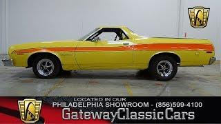 93185_Side_Profile_Web 1955 Buick
