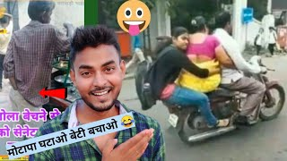 Most Funny Moments Captured by Images / Suneel Youtuber Again