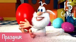 Буба - Праздник - 15 серия - Мультфильм для детей