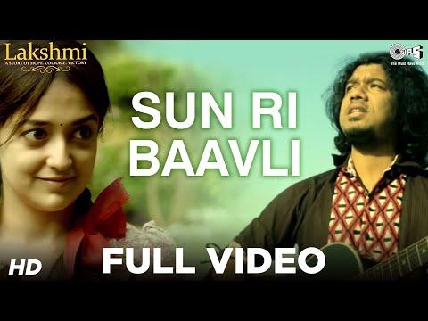 Sun Ri Baavli - Lakshmi | Papon, Monali...