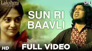 Sun Ri Baavli - Lakshmi | Papon, Monali Thakur, Nagesh Kukunoor