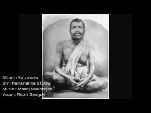 Prayer time Ramakrishna mission, Belurmath.