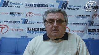 Видеоблог Александра Савенкова: об украинской реактивной системе «Ольха»