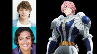 Anime Voice Comparison- Gilthunder (Seven Deadly Sins)