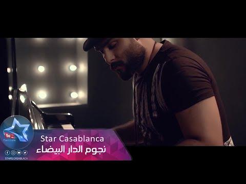 محمود التركي - ياحبيبي 2017 - Official Video Clip