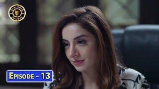 Khasara Episode 13 - Top Pakistani Drama