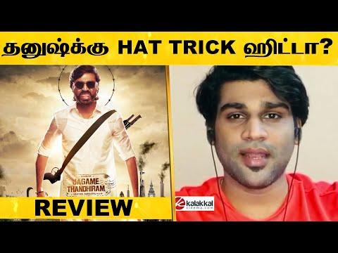 Jagame Thandhiram Movie Review | Dhanush, Aishwarya Lekshmi | Karthik Subbaraj | HD