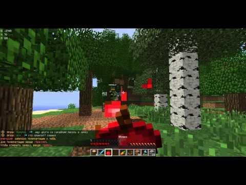 Minecraft играем на сервере 1.5.2 (Смотр сервера) # 1