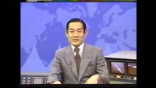1978年4月4日 キャンディーズの解散を伝える夜9時のNHKニュースです。