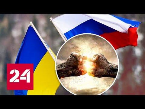 Смотреть В Киеве признали зависимость Украины от России. 60 минут от 18.10.19 онлайн