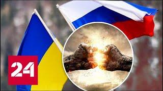 В Киеве признали зависимость Украины от России. 60 минут от 18.10.19