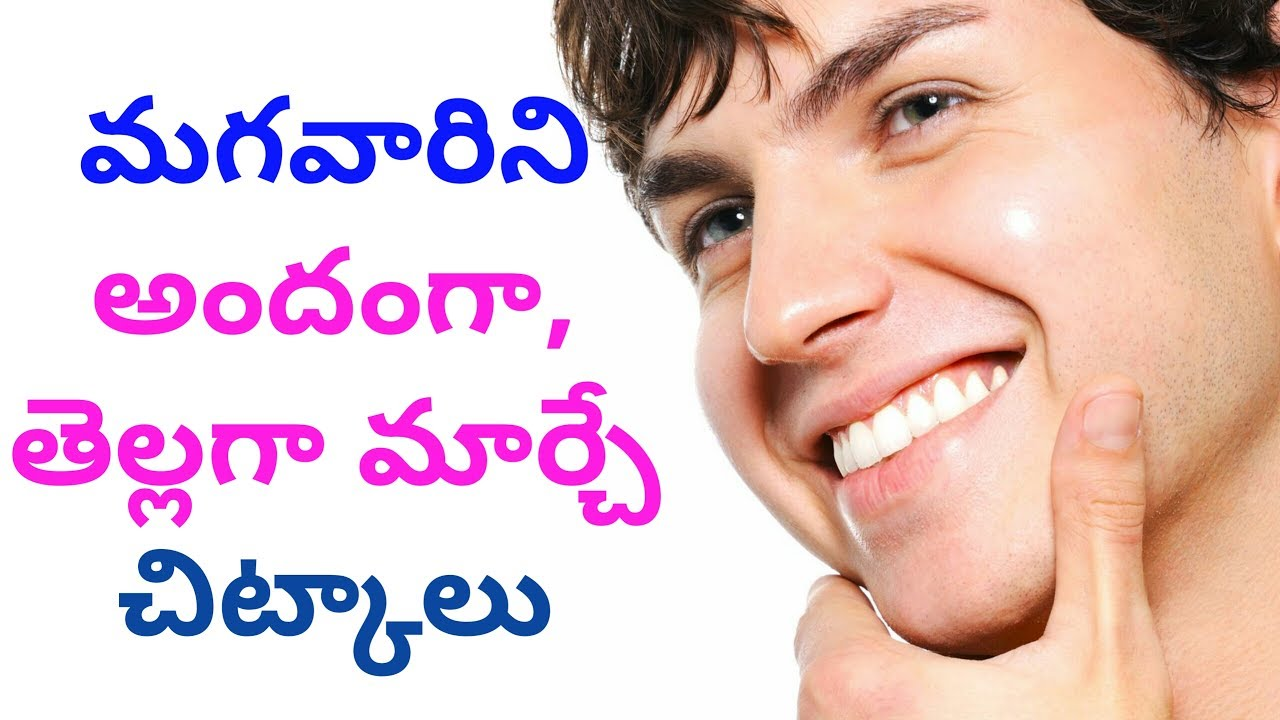 beauty tips for men - Natural Beauty Tips for Men - YouTube