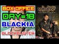 Blackia 18th Day Box Office Collection | Blackia 18 Days Total Collection In India & Worldwide