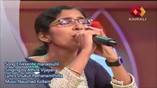 Enikkente manassullil pravasam song by Athira Vijayan